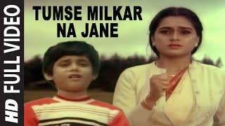 Tumse Milkar Na Jane [Full Song] | Pyar Jhukta Nahin | Mithun Chakraborty, Padmini width=