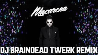 Duvoh & Whyel VS Los Del Rio - Macarena (Braindead Booty Bootleg Edit)