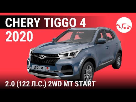 Chery Tiggo 4 Luxury