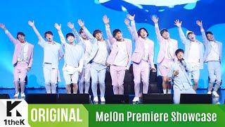 [MelOn Premiere Showcase(One Take ver.)] SEVENTEEN(세븐틴) _ Pretty U(예쁘다) width=