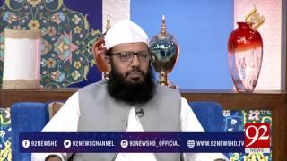 Rehmat-e-Ramazan (Iftaar Transmission) 24-06-2017 - 92NewsHDPlus