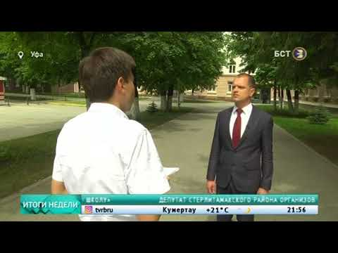 Кирилл Первов рассказал об обеспечении безопасности на водных объектах республики