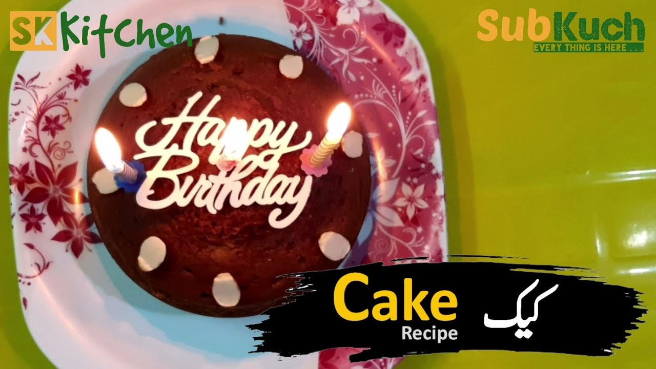 Cake Recipe – How Bake Cake Without Oven