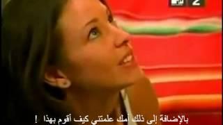إيمنيم  - مقطع تمثيلي مترجم
