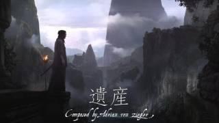 Japanese Fantasy Music - Isan (遺産)