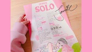 "[ Lyrics ] - ♡ "" 제니(JENNIE) SOLO 가사쓰기 BlackPink Jennie Solo Handwritten Lyrics "" ♡"