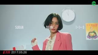 [Teaser] 수란(SURAN) - 1+1=0 (Feat.DEAN)