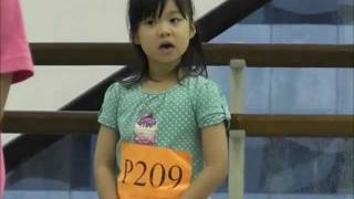 SMS 2011: Disney's Beauty and the Beast - Performers' Audition