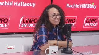 Imane Lahrich lance un appel à faire entendre la voix des jeunes