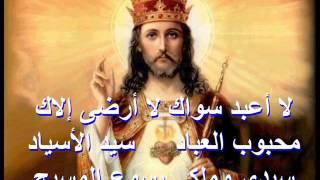 ترنيمة يا حياة المسيحية - موسيقى وكلمات
