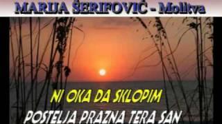 Marija Šerifović - Molitva