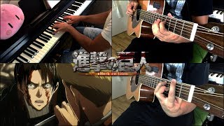 Shingeki no Kyojin - Levi OVA OST - So Ist Es Immer (Cover)