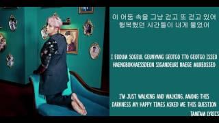 Awake - Jin (BTS) Lyrics [Han,Rom,Eng]