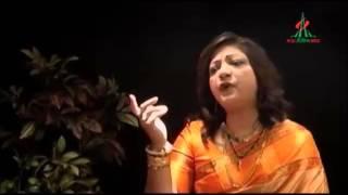 Singer: Kumkum Mirza