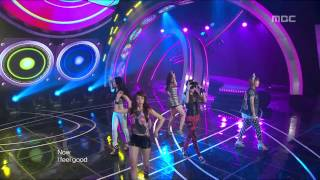 EXID - I feel good, 이엑스아이디 - I feel good, Music Core 20120901