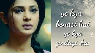 Whatsapp Staus Video, Ye rasmo ki uljhan ye kasmo ka bandhan, sad love song