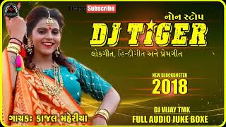 New DJ Kajal Maheriya New Gujarati Dj Non Stop 2018