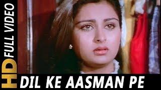 Dil Ke Aasman Pe Gham Ki Ghata Chhayi | Lata Mangeshkar | Romance 1983 Songs |  Poonam Dhillon width=