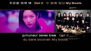 gugudan 구구단 The Boots (instrumental official + lyrics)