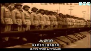Mao Zedong 毛泽东 declares the Peoples' Republic of China 1949 (Engsub)
