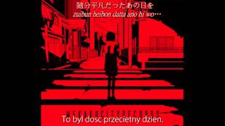 Mekaku City Records - Crying Prologue (Instrumental) pl