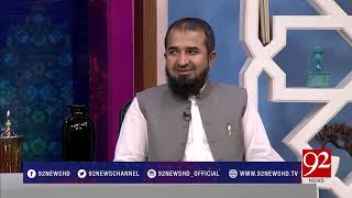 Subh E Noor | Hazrat Imam Baqar (AS) - 19 March 2018 - 92NewsHDPlus