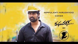 Nippulanti Nirudyogi Cover | VIP | RAGHUVARAN BTECH | Jobless Productions | CP