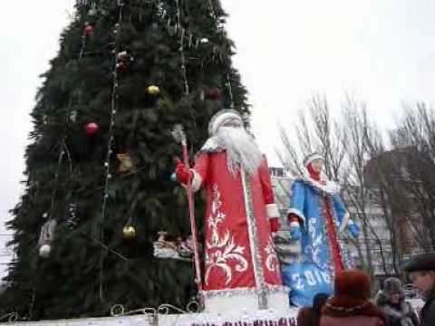 Donetsk – New Year 2010