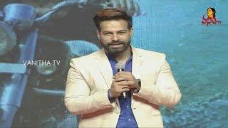 Vishal Patni Speech @ Maa Abbayi Movie Audio Launch    Sree Vishnu    Chitra Shukla