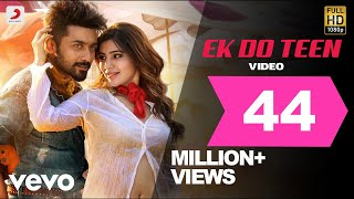 Anjaan - Ek Do Teen Video | Suriya, Samantha | Yuvan