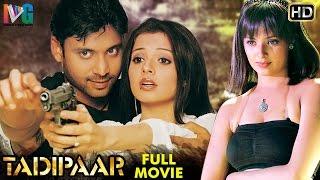 Tadipaar Full Hindi Dubbed Movie   Sumanth   Saloni   Dhana 51 Movie   Hindi Dubbed Action Movies