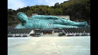 SUNY New Paltz - Study Abroad in Japan