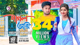 Pagol Ami | Ankur Mahamud Feat Alvi Rujan | Bangla New Song 2018 | Official Video width=