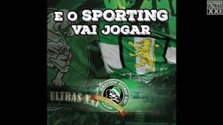 CD 14ºAniversário  - E o Sporting vai jogar