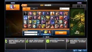 League of Legends 修改韓服語音測試