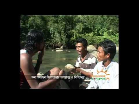 Bandarban : Thanchi : AMIAKHUM water Falls : EP 14