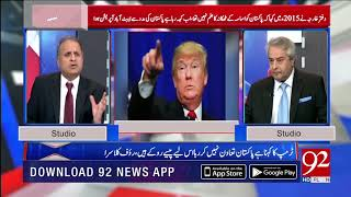 Detail of foreign office press note,Explained by Rauf Klasra| 21 Nov 2018 | 92NewsHD