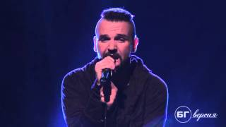 Графа - Моменти (БГ Версия Live)