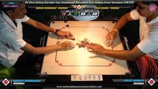 FINAL| SET-2 | VIKAS Vs YOGESH | 4th Shree Dattaraj Charitable Trust State Ranking Carrom Tournament width=