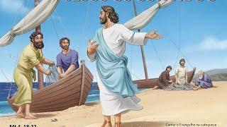 Jesus os convidou