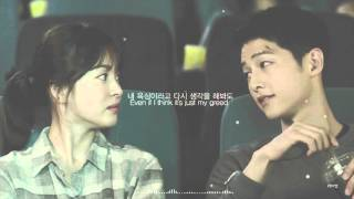 [태양의후예 (Descendants of the sun) OST Part 3.] 다비치 (Davichi) - 이사랑 (This love)