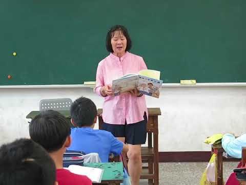母語融入社團 ─母語閱讀社團