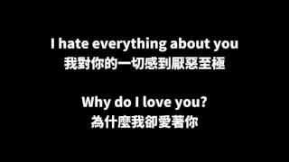Three Days Grace - I Hate Everything About You (Lyrics video 中文字幕)