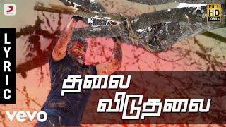 Vivegam - Thalai Viduthalai Tamil Lyric - Ajith Kumar | Anirudh | Siva