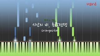 Orangestar - 시간의 비, 최종전쟁 / 時ノ雨、最終戦争