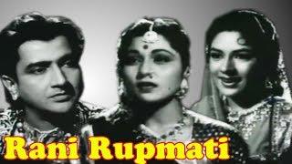 Rani Rupmati width=