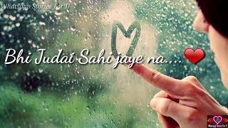 Sawan Aaya Hai - Romantic Ringtone | Mobile Ringtone