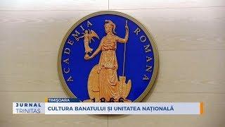 Cultura Banatului si unitatea nationala