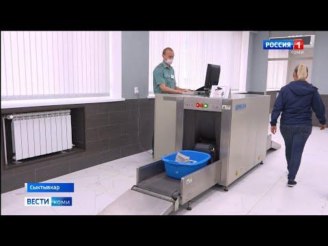 В сыктывкарском аэропорту открыли обновленный международный терминал