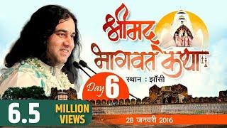 Shri Devkinandan Thakur Ji Maharaj Shrimad Bhagwat Katha Jhansi Day 06   28. 01. 2016 width=